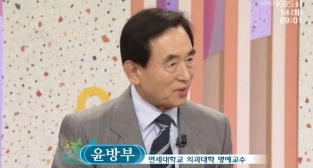 윤방부 박사가 말하는 과거 #복숭아 #최연소박사 #최초의사MC