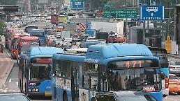 .韩政府上调首尔京畿地区公交车价格要求被拒 15日公交罢工情况紧急.