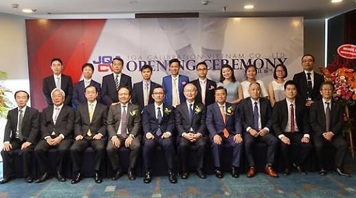 [NNA] 베트남에 일본계 계측기기 교정 합작사, 본격 가동