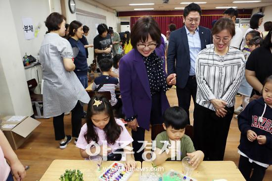 안양시의회 연현초 학부모회 주최 아나바다 경제캠프 참여