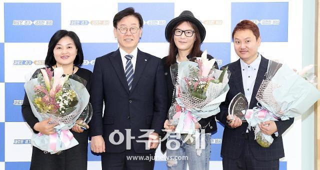 경기도, 가수 김종서· 배우 김민교 '경기도 홍보대사' 위촉
