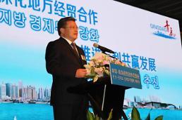 .韩国-青岛经贸合作交流会在首尔举行.