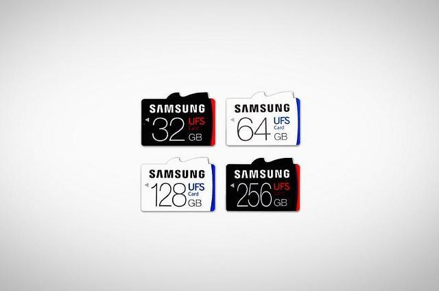 삼성전자, 마이크로 SD 속도 5배 UFS 카드로 외장 메모리 시장 공략