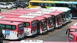 """버스 파업 D-1, 교통대란 불안감 """"왜 서민이 피해봐야 하나"""" """"양아치 파업"""""""