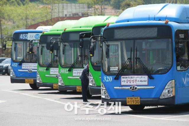 충남 버스 노조 파업 철회키로…협상은 계속