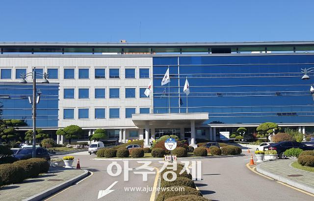 경기도교육청, 15일 인스타그램 라이브방송 '달지'가 진행