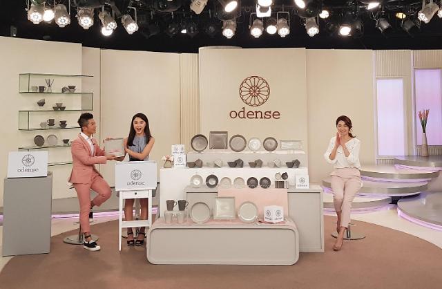 오덴세, 대만홈쇼핑 진출로 해외판매 출사표