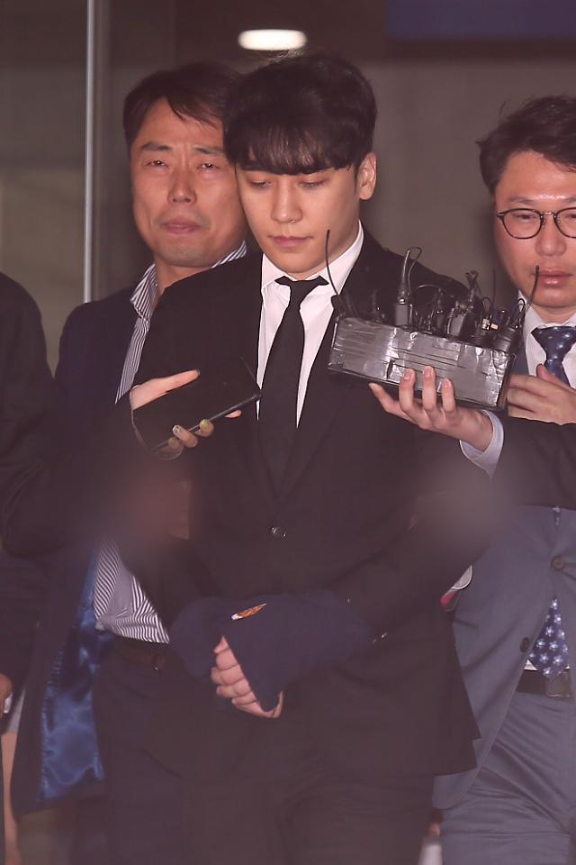 신종열 판사는 누구?…승리 구속영장 기각, 버닝썬 애나·윤충천 구속영장도