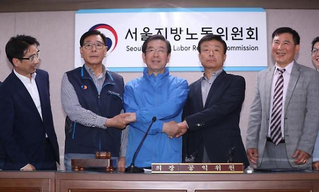 今日(15日)首尔市内公交车正常运行 劳资双方协议将工资提高3.6%