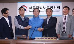 .今日(15日)首尔市内公交车正常运行 劳资双方协议将工资提高3.6%.