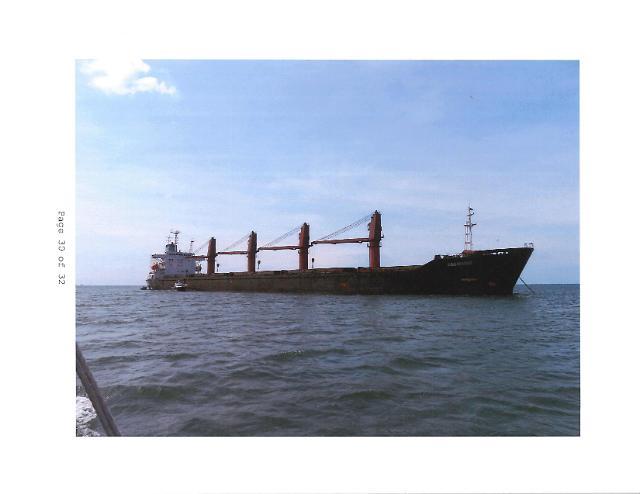 韩外交部就朝鲜谴责美国扣船一事表态