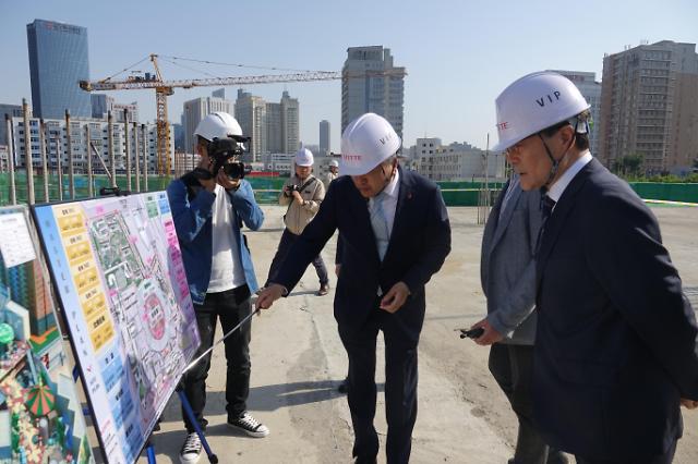 韩驻华大使视察沈阳乐天世界施工现场