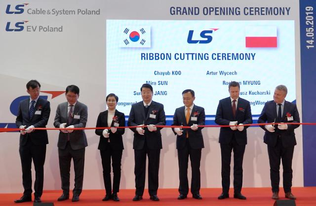 LS Cable opens factory in Poland to produce fiber-optic cables and electric car battery parts