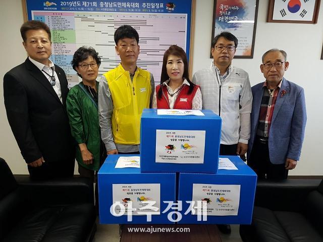 서천군, 최설희 명인 제71회 충청남도민체육대회 성공기원 '오색팔찌' 전달 '훈훈'