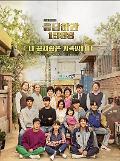 .腾讯将翻拍韩剧《请回答1988》 名为《相约九八》.