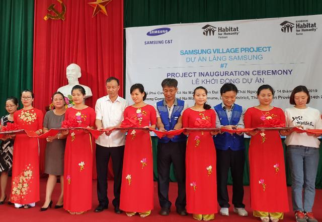 삼성물산, 베트남에 삼성마을 7호 짓는다...2020년 준공