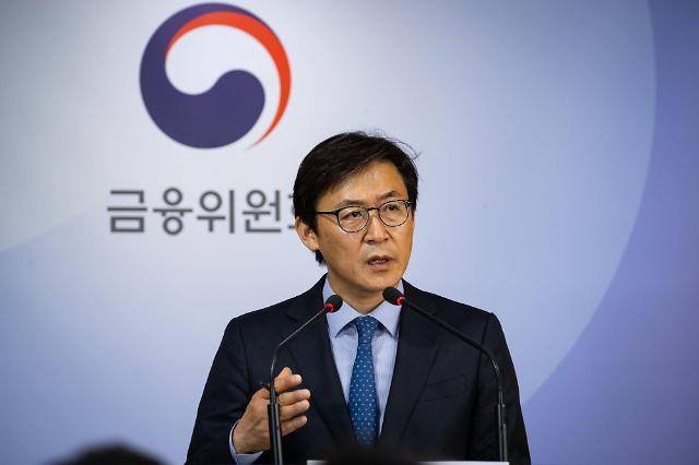 QRㆍNFC로 간편송금… 혁신금융서비스 8건 추가