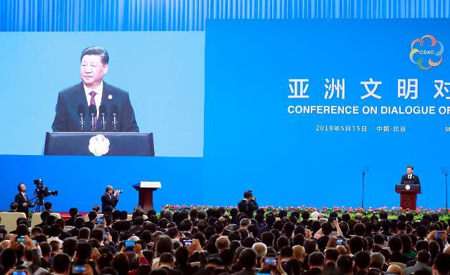 """미중 무역전쟁 속 亞 우군 확보 총력...시진핑 """"국제 위기 공동 대응하자"""""""