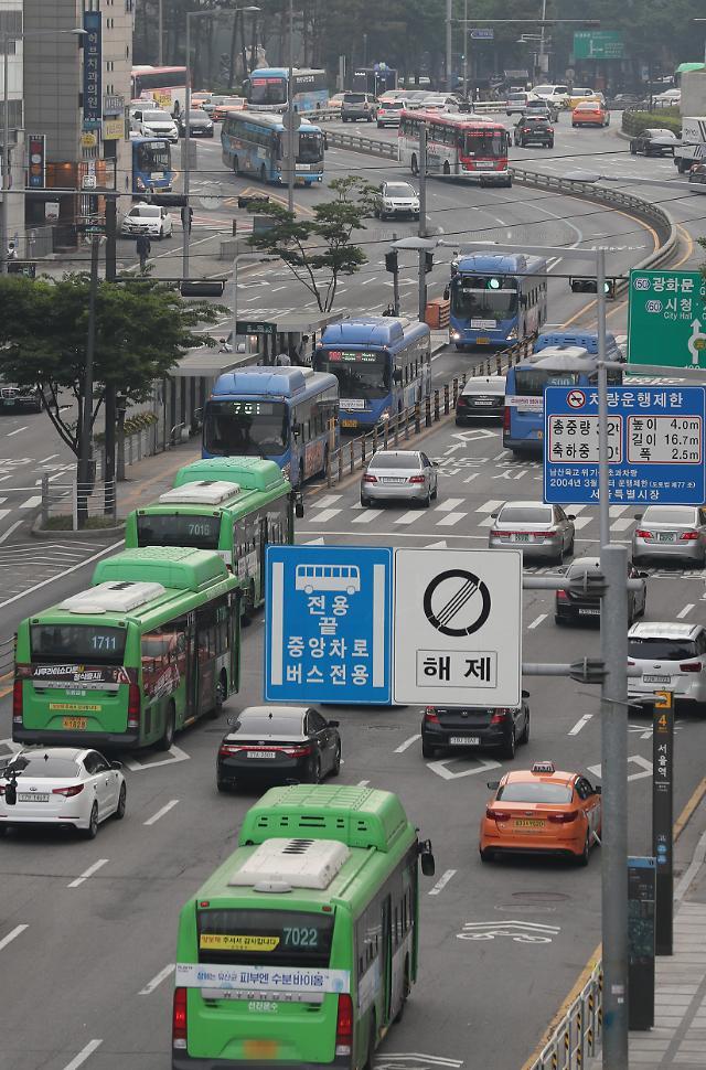 """버스 파업, 최악의 위기는 피했지만…""""시민 혈세 투입, 재원 마련 숙제"""""""