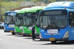 """.首尔市""""巴士罢工非常运输对策小组启动……地铁延至凌晨2时."""