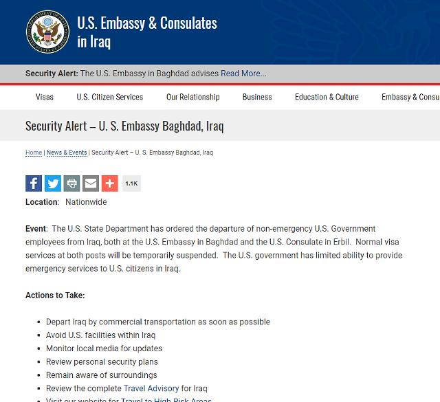 미국 국무부, 이라크 주재 비필수 직원에 긴급 철수령