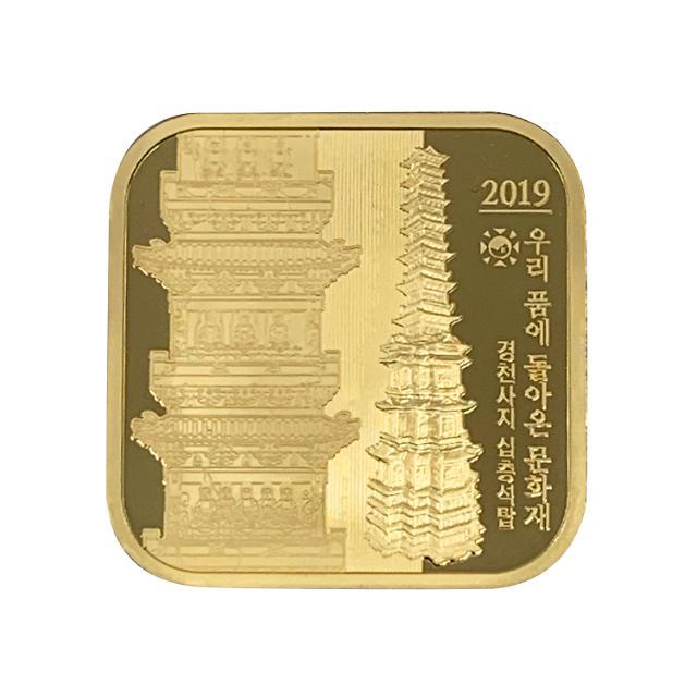 풍산화동양행, '경천사지 십층석탑' 기념메달 한정판매