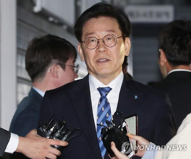 친형 강제 입원 이재명 경기지사 오늘 1심 선고