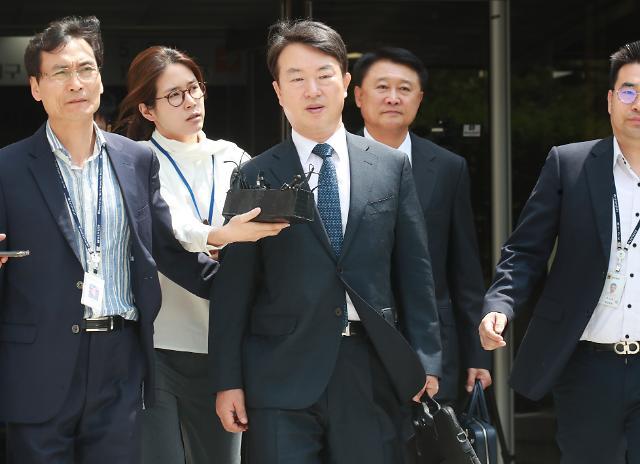 '정치개입' 강신명 前 경찰청장 구속...이철성 전 청장 등은 기각