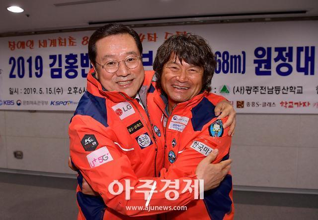 열 손가락 없는 김홍빈 대장 히말라야 14좌 완등 도전
