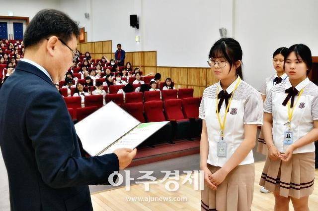 BTS 제이홉, 모교 재단에 장학금 1억원