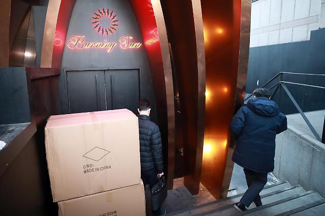 """Bunning sun调查结果""""明显的结局""""..警察总长尹总警事实上无嫌疑"""