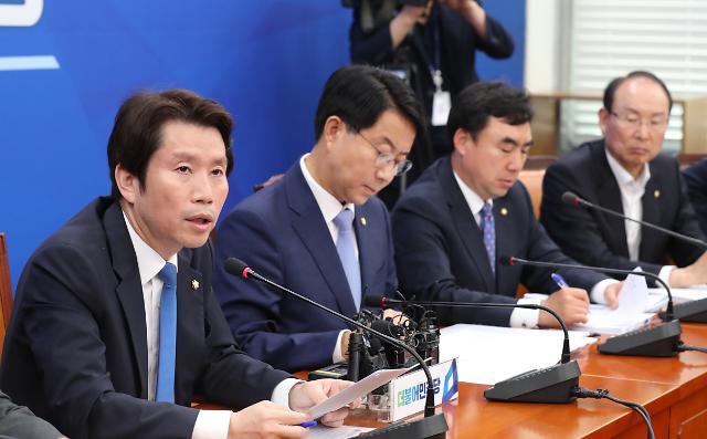 """이인영 """"北 인도적 지원 즉각 결단해야…남북 경협 강력 추동"""""""