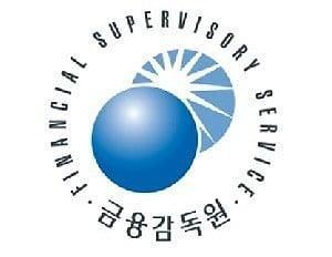 금감원, 금융감독자문위원회 전체회의 개최