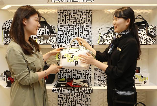 롯데百, '롱샴' 새 컬렉션 'LGP' 론칭 기념 팝업스토어 오픈
