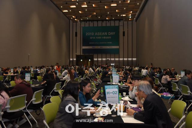 경기도,  수원컨벤션센터서 2019 아세안 수출상담회 개최