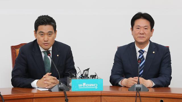 오신환, 사개특위 위원 권은희·이태규 보임...새 원내수석에 이동섭