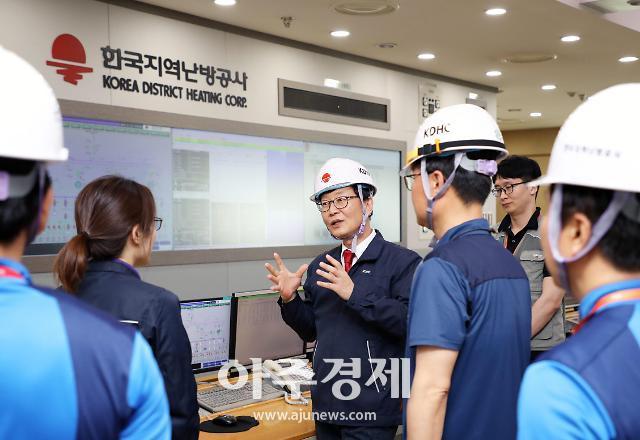 지역난방공사, 호우·태풍 대비 대비 경영진 현장 안전점검