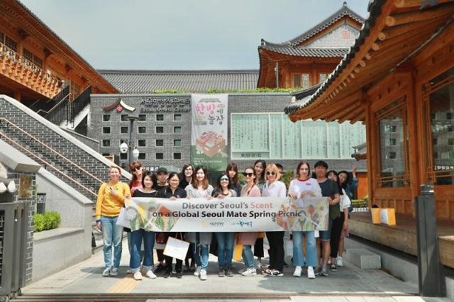 한방·역사자연의 향(香)…외국인이 감동한 서울의 향