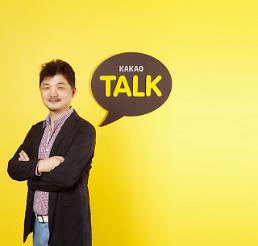 """.Kakao成韩国IT企业""""大哥"""" 资产超10万亿韩元跻身大企业行列."""