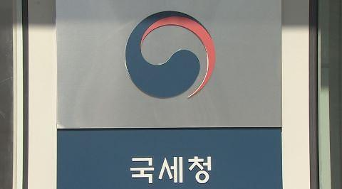 국세청, 지능적 역외탈세 혐의자 104명 정조준