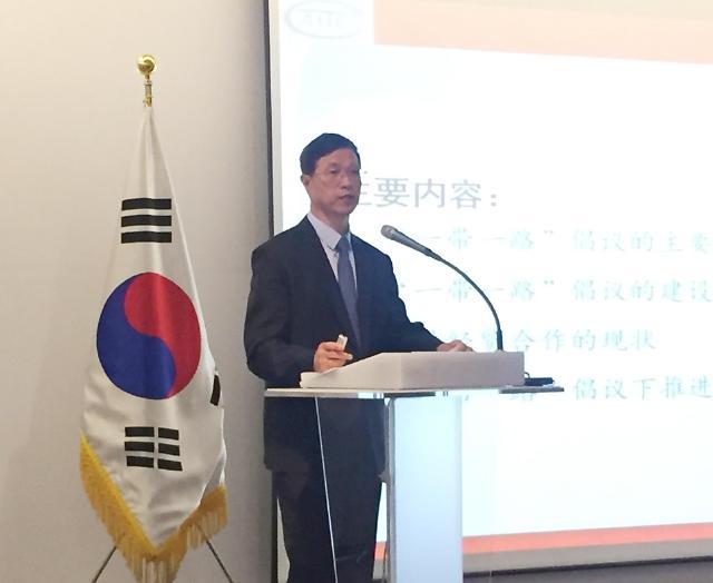 """李钢:中韩两国可在""""一带一路""""倡议下开展多领域经贸合作"""