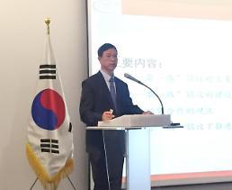 """.李钢:中韩两国可在""""一带一路""""倡议下开展多领域经贸合作."""
