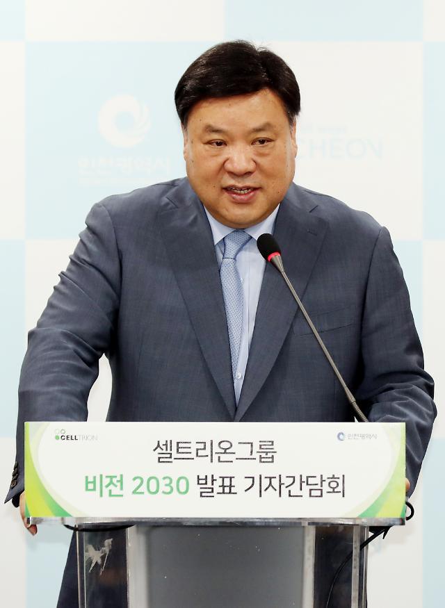 """서정진 셀트리온 회장 """"2030년까지 40조 투자, 세계 1위 화이자 제칠 것"""""""