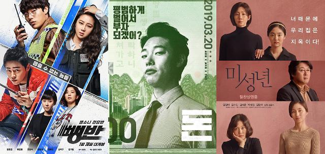 """[한국엔터 넥스트 10년] <2> 영화→드라마로 확장한 쇼박스 """"흥행공식 대신 메시지에 빠지다""""①"""