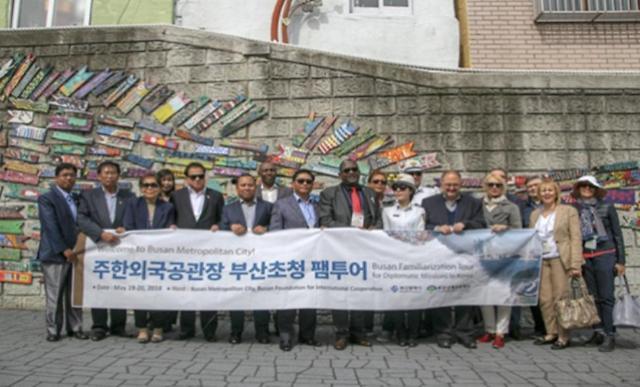 부산시, 주한외교단 초청 팸투어 진행