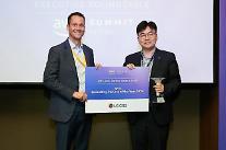 LG CNS、AWSの最優秀クラウドコンサルティングパートナーに選定