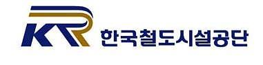 철도공단, 2년 연속 흑자경영 실현
