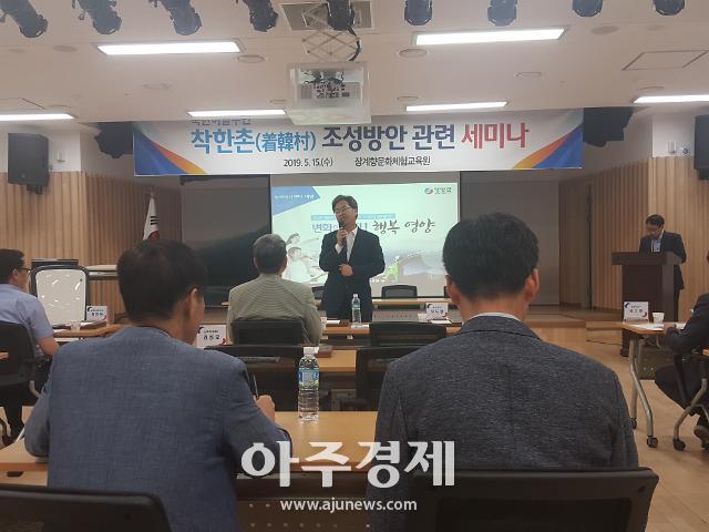 영양군, 남북하나재단과 북한이탈주민 영농정착촌 조성 위한 업무협의 가져
