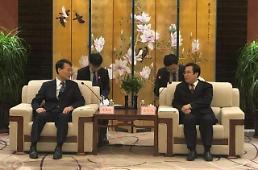 .韩驻华大使张夏成会见沈阳市长姜有为.