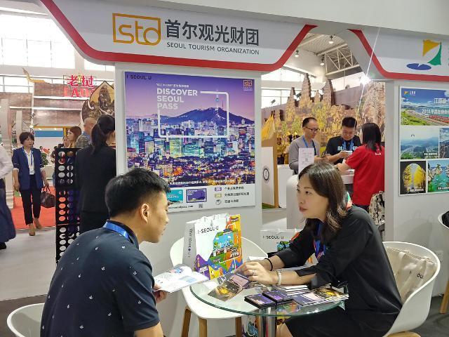 서울관광재단, 아시아문화여유전 참가…중국 개별관광객 잡는다